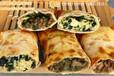 新疆馕包馕饼加盟1吉林特色早餐培训1吉林烤包子加盟1