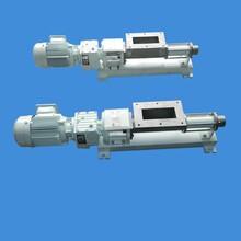 食品螺杆泵质量哪家好?广州万垣泵业有限公司螺杆泵厂家直销德国技术图片