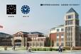 精颖的楼顶塔钟,河南省哪里有高品质的建筑塔钟