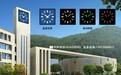 专业制作楼顶挂钟-哪家屋顶挂钟供应商好?