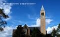 哪种学校钟塔钟才算是热门学校大钟,学校塔楼钟