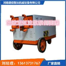 上海注浆泵泥浆泵施工原理