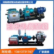 重庆注浆泵泥浆泵灰浆泵厂家报价