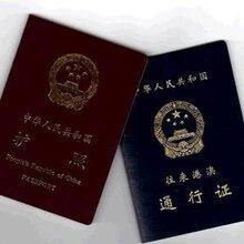 一手代办各国签证,快速高效低价
