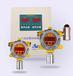 济南奥鸿液化气报警器进口传感器厂家直销包过安检免费校准安装质保一年