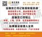 深圳前海的公司享受税收减免政策