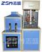 高产量吹瓶机、专业制造半自动吹瓶机、各类型瓶子吹瓶机、全自动吹机供应