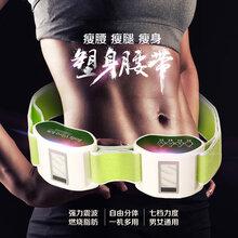 甩脂机抖抖机瘦腰减肥仪器材瘦身腰带懒人塑身机图片