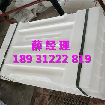 關于路邊溝蓋板塑料模具廠商售價