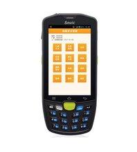 东大集成拜特尔Expda1701安卓防爆智能终端PDA数据采集器手持终端图片