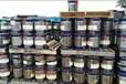 南通回收油漆回收?#36153;?#27833;漆回收船舶厂油漆