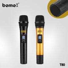 bomo布木话筒品牌专业针对娱乐场合所用一拖二无线麦克风