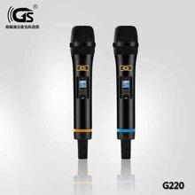 GS演出麦克风品牌一拖二无线话筒专业麦克风厂家