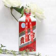 贵红台酱香型白酒定制酒