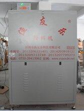 北京渔友乐360管道投料机水产养殖设备批发代理图片