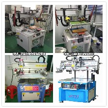 吉林回收东远丝印机港艺丝印机回收工厂整厂机械设备图片