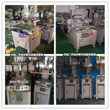 浙江回收东远丝印机6080台面丝印机回收工厂整厂机械设备图片