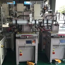北京回收东远丝印机气动丝印机回收工厂整厂机械设备图片