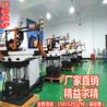 压铸机取件机械手