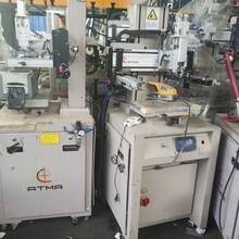高价回收丝印机回收二手丝印机丝网印刷机喷涂设备图片