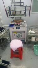高价回收丝印机回收二手丝印机科之艺丝印机丝印设备图片