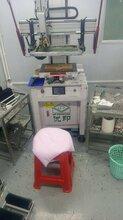 实惠的丝印机二手丝印机半自动丝网印刷机全自动丝印机图片