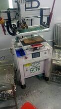 高价回收丝印机回收二手丝印机皓达丝印机工厂整厂设备图片