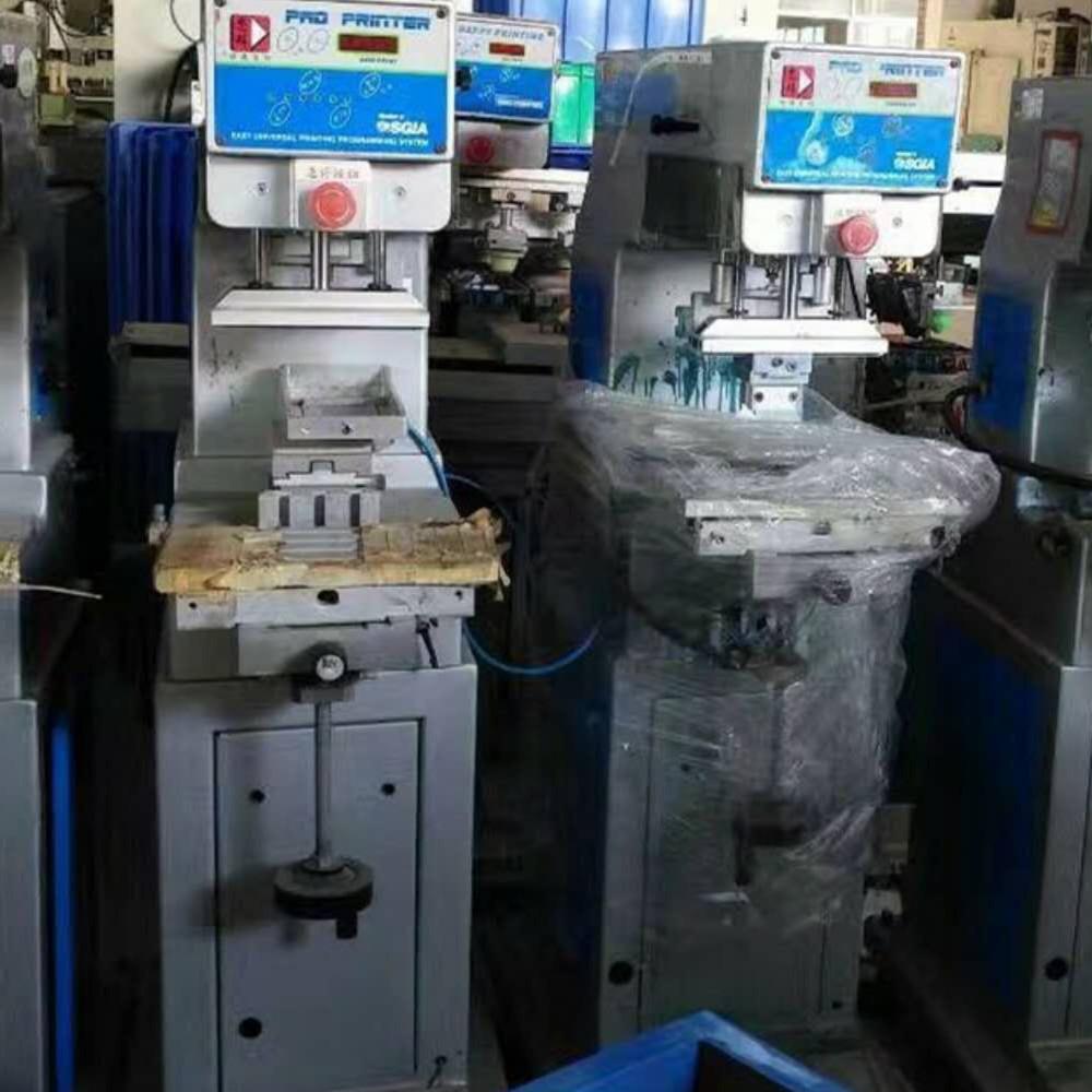 如何选择移印机二手移印机鸿毅移印机多色移印机