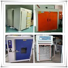 移印机回收东莞丝印机双色移印机专业可靠图片