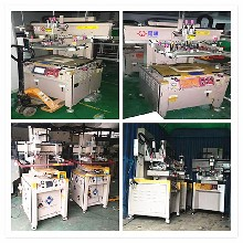 回收二手移印机曲面丝印机四色移印机厂家供应商图片