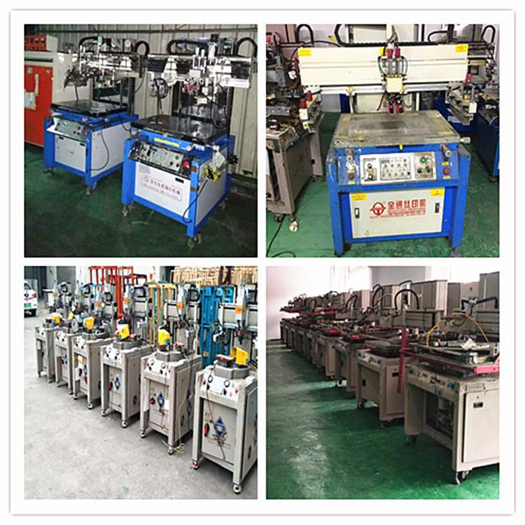 回收二手移印机工厂喷油玻璃盖板整厂机械设备性价比高