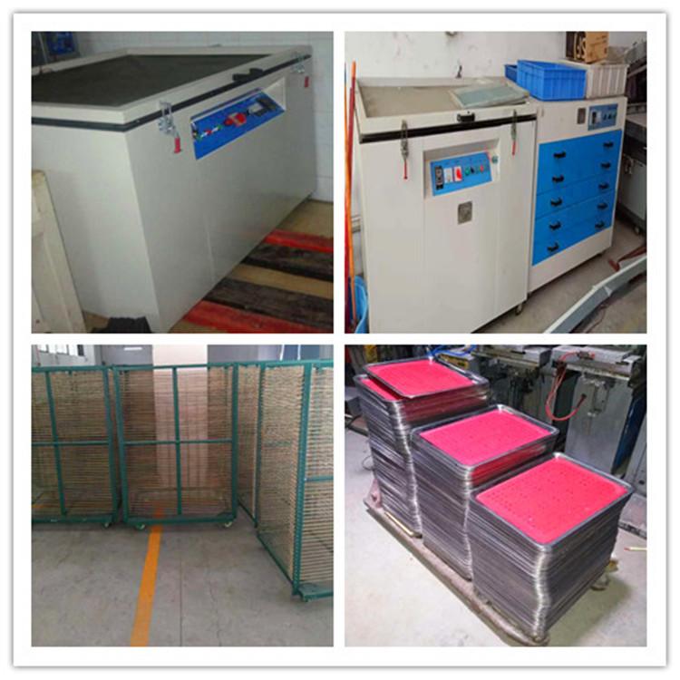 回收二手丝印机曲面丝印机移印机二手低价促销