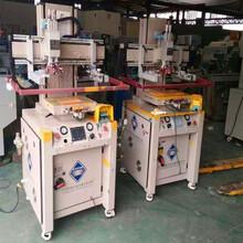 回收二手丝印机厂家东莞丝印机鸿毅移印机多少钱图片