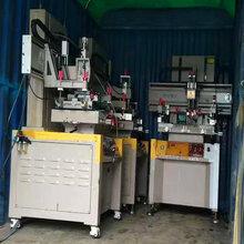 回收二手全通絲印機工廠噴油玻璃蓋板整廠機械設備更優惠圖片
