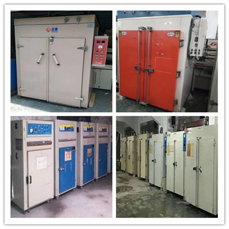 回收二手全通丝印机工厂喷油玻璃盖板整厂机械设备报价方案