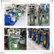 移印機回收工廠噴油玻璃蓋板整廠機械設備哪家強圖片