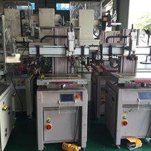 移印工厂倒闭厂丝印机回收二手丝印机皓达丝印机工厂丝印机图片