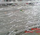 厂家直销truss架舞台桁架各种规格为可定制质量保证价格从优