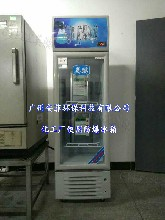 药剂防爆冰箱,冷藏防爆冰箱