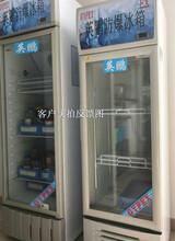 池州防爆冰箱,油漆防爆冰箱图片