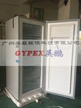 航天部防爆冰箱,雙溫防爆冰箱圖片