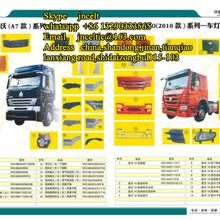 供应中国重汽配件CELT排气管垫片图片