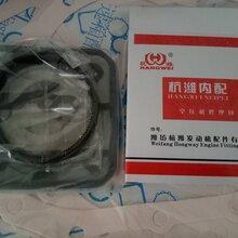 中国重汽配件凯尔特空压机修理包图片