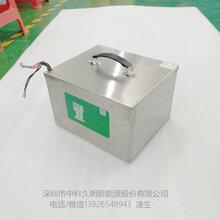 60v30ah锂电池电瓶车电池电动车电池电动车电瓶30ah图片