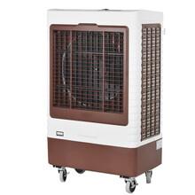 雷豹工业MFC4500加湿器蒸发式冷风机水空调扇移动图片