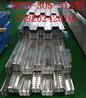 供应天津YX76-305-915型楼承板,天津楼承板厂家北京楼承板厂家