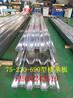 690型楼承板,兰州楼承板,690镀锌楼承板供应,天津楼承板齐发国际