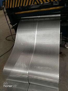 天津大型冲孔网板筛网板冲孔吸音板厂家