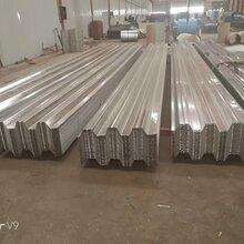 天津YX75-230-690型楼承板生产厂家天津690楼承板镀锌钢承板图片