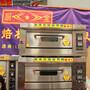 景德镇哪里有卖烘焙设备图片